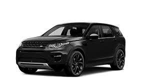 Коврик в багажник LandRover Discovery / Discovery Sport