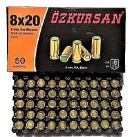 Патрон холостой Ozkursan 8 mm 50 шт (пистолетный)