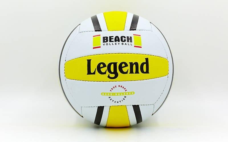 М'яч волейбольний PU LEGEND LG-5184