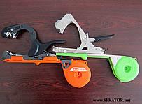 Японський садовий степлер HT-R1 GUN MAX - нові можливості для садівника