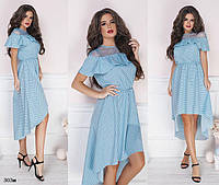 Платье летнее в горошек кармэн софт+сетка 42-44,44-46, фото 1