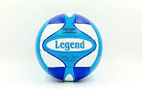 М'яч волейбольний PU LEGEND LG-5179