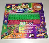 Набор для плетения браслетов Rainbow Loom Bands 3000