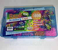 Набор для плетения браслетов Rainbow Loom Bands 1800
