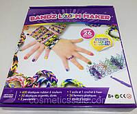 Набор для плетения браслетов Bandz Loom Maker 26-600