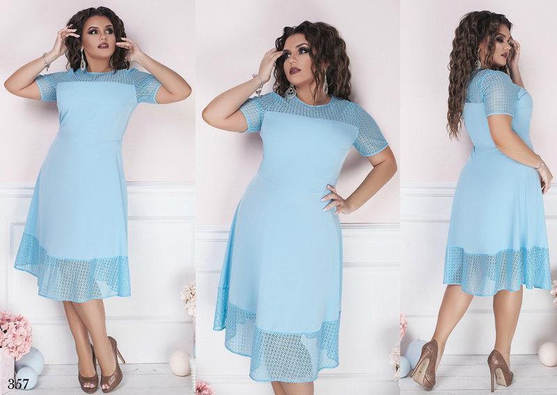 d7dae656c99 Платье летнее вечернее короткий рукав расклешенное софт+макраме 48 ...