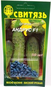 Огірок Андрус 50н (Свитязь)