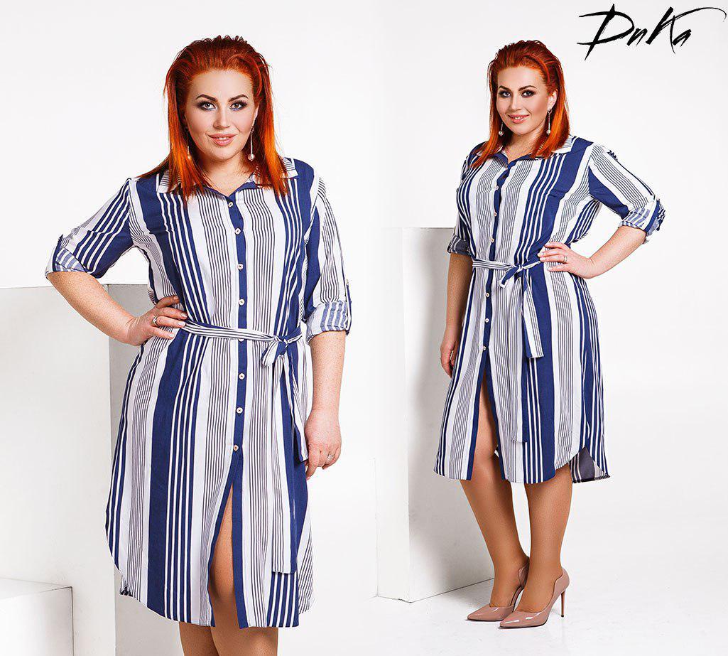 8ddb98839879 Полосатое платье-рубашка 308 (р4115)  продажа, цена в Одессе. от ...