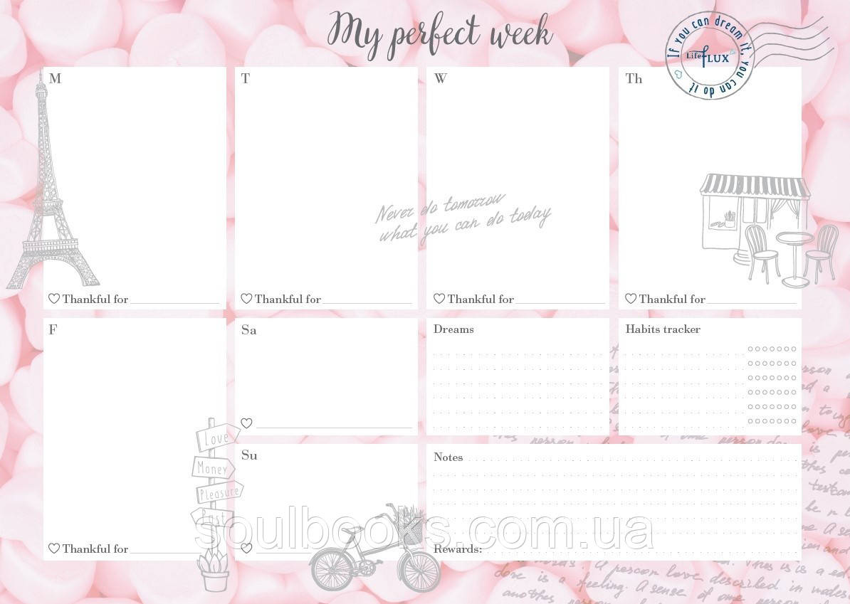 Еженедельник weekly planner My perfect day