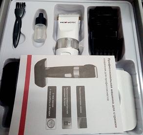 Аккумуляторная машинка для стрижки PROMATEC PM-368, фото 2