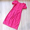 Детское летнее платье 122-140 Барбара
