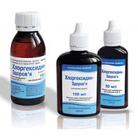 Хлоргексидин 0,5% 100 мл спрей