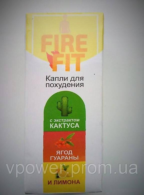 4c2553af3b63 Средство для похудения Fire Fit (Фаер фит ). Капли. Оригинал. - Интернет
