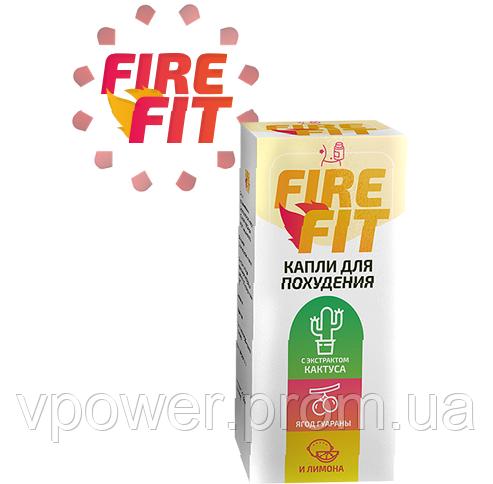 608d942c8e2d Fire Fit - капли для похудения. Оригинал. - Интернет магазин