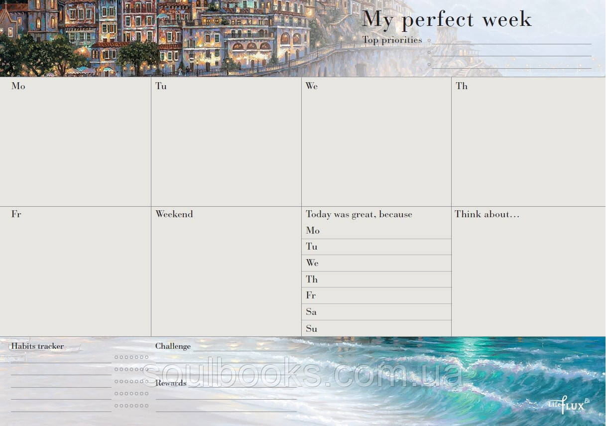 Еженедельник weekly planner My perfect day