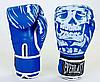 Перчатки боксерские EVERLAST FLEX на липучке PU (B)