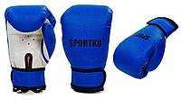 Перчатки боксерские Sportko на липучке Кожвинил (B)