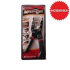 Универсальные ножницы Multi Cut  + ПОДАРОК: Настенный Фонарик с регулятором BL-8772A, фото 3