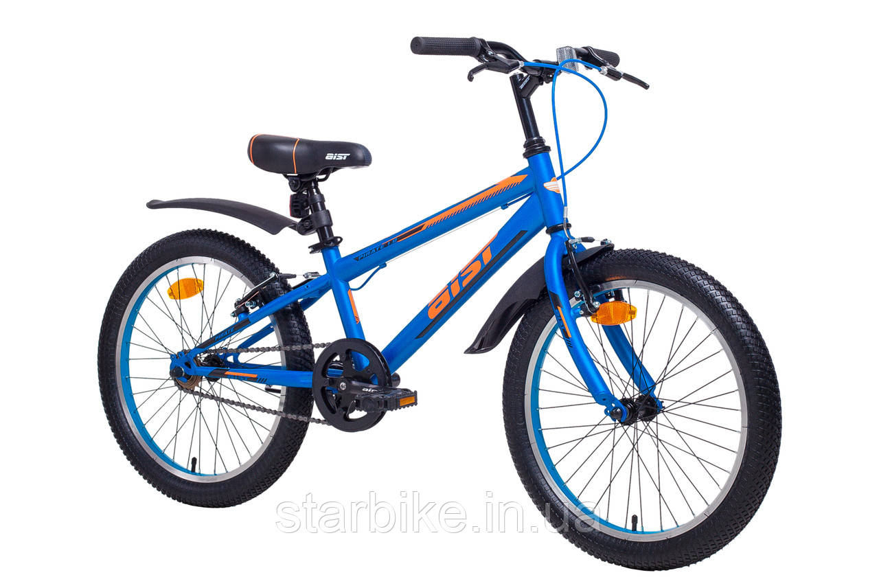 Велосипед детский Aist Pirate 1.0 20