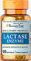 Puritan's PrideАктивное долголетиеSuper Lactase Enzyme 125 mg120 softgels