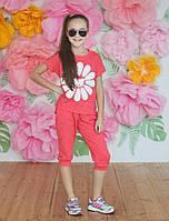 """Летний подростковый костюм для девочки 6-10 лет,""""Ромашка"""",коралловый"""