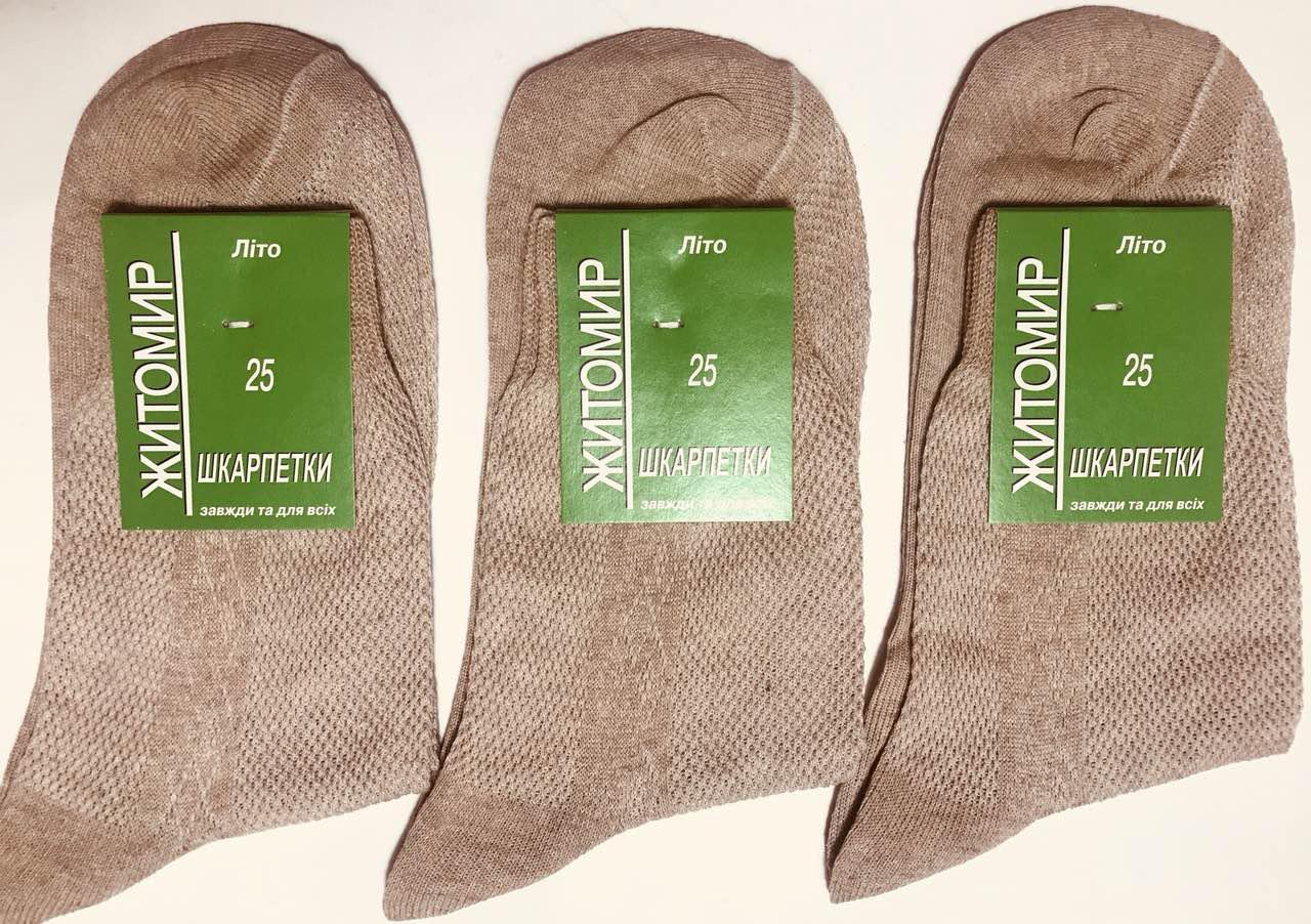 Шкарпетки чоловічі літні сітка Житомир розмір 29(44-46) тілесні