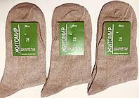 Шкарпетки чоловічі літні сітка Житомир розмір 29(44-46) тілесні, фото 1
