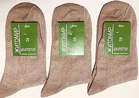 Носки мужские летние сетка Житомир размер 25(38-40) телесные
