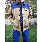 Куртка Модиф Eco Print беж с синим Wurth, фото 3