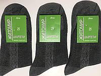 Шкарпетки чоловічі літні сітка Житомир розмір 25(38-40) темно-сірі, фото 1