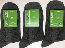 Носки мужские летние сетка Житомир размер 29(44-46) тёмно-серые