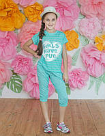 """Летний подростковый костюм для девочки 6-10 лет,""""Сердце"""",бирюзовый"""