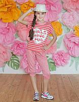 """Летний подростковый костюм для девочки 6-10 лет,""""Сердце"""",персиковый"""