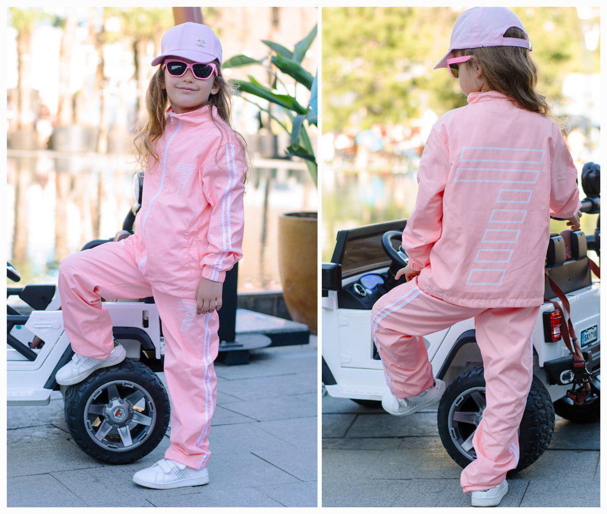a299324e630 Купить Спортивный костюм девочка