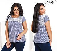Летняя красивая блуза в полоску с гипюром