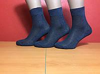 Носки мужские летние сетка хлопок Житомир размер 27(41-43) джинс, фото 1