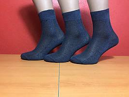 Носки мужские летние сетка хлопок Житомир размер 25(38-40) джинс