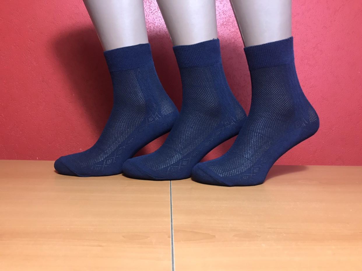 Носки мужские летние сетка хлопок Житомир размер 27(41-43) тёмно-синий