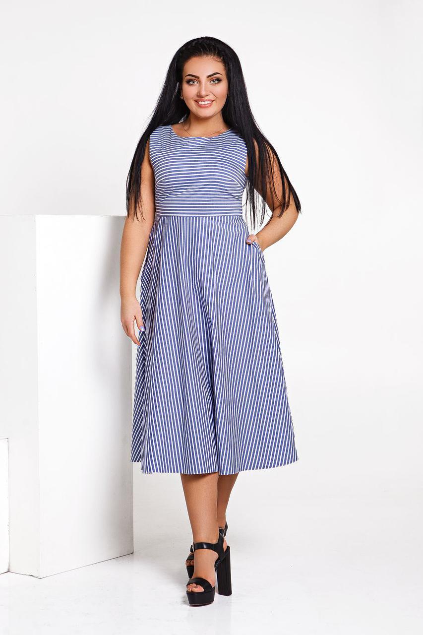 f16a7d424fa Платье летнее большой размер тонкий коттон летний голубое в полосочку макси  48-56 - Интернет