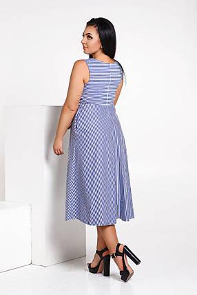 5c363ada00e Платье летнее большой размер тонкий коттон летний голубое в полосочку макси  48-56