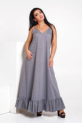 ac7a7620841 Платье летний сарафан в пол длинный на бретельках 50-54 размеры большие