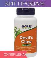 NOWАктивное долголетиеDevil`s Claw100 caps