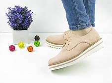 Женские туфли-лоферы пудровые