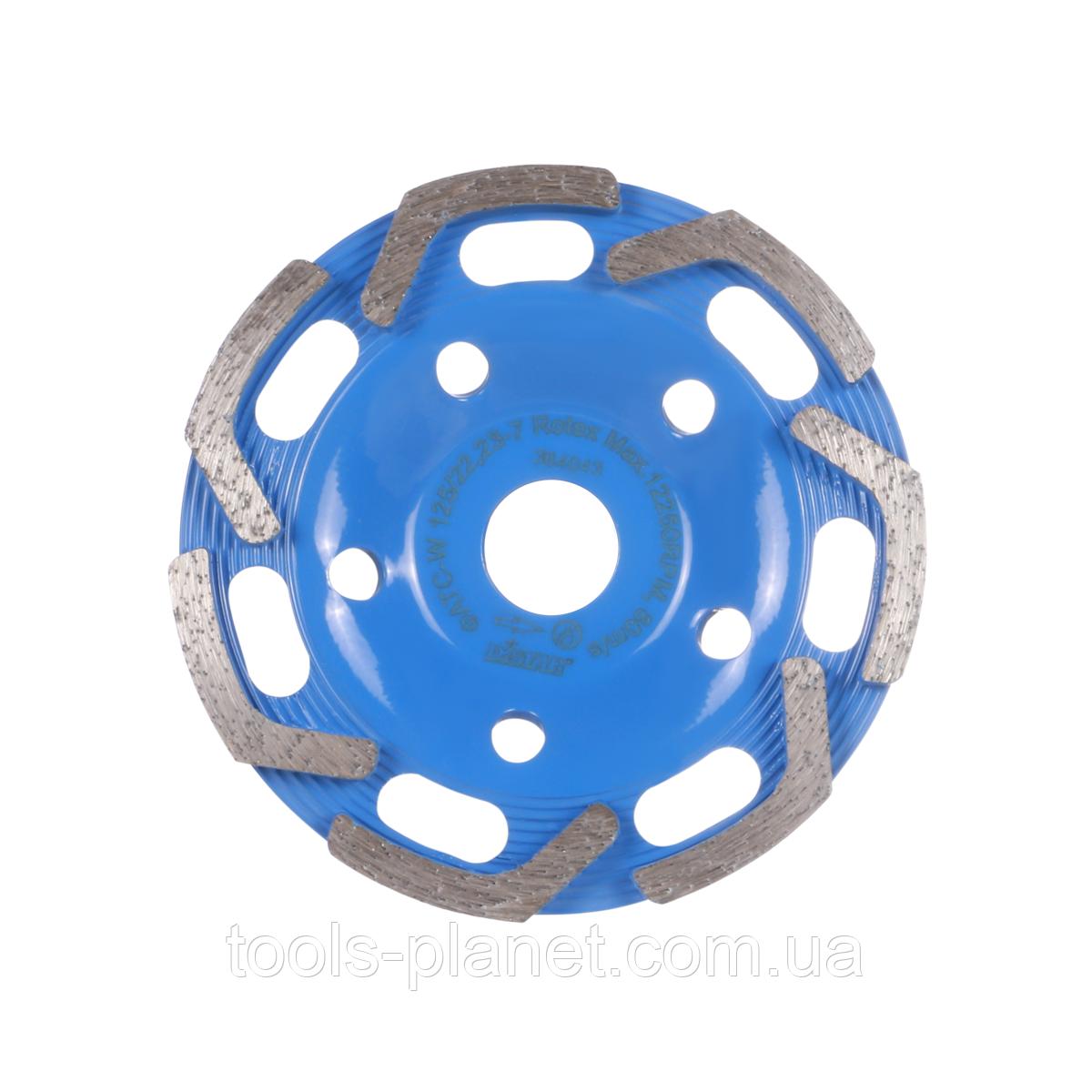 Алмазная чашка (фреза) по бетону Distar ФАТС-W 125 x 22,23 Rotex (16915067010)