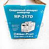 Сварочный инвертор Riber Profi RP 317D экран, 10-315 А, 1.6-5 мм, сварочный инверторный аппарат сварка, фото 8