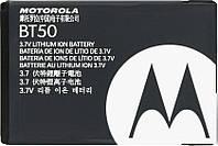 Батарея (акб, аккумулятор) BT50 для Motorola V360 (820 mAh), оригинал