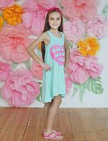 """Летний подростковый сарафан для девочек 6-10 лет""""Сердце"""",светло бирюзовое"""