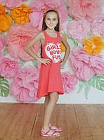 """Летний подростковый сарафан для девочек 6-10 лет""""Сердце"""",персикового цвета"""