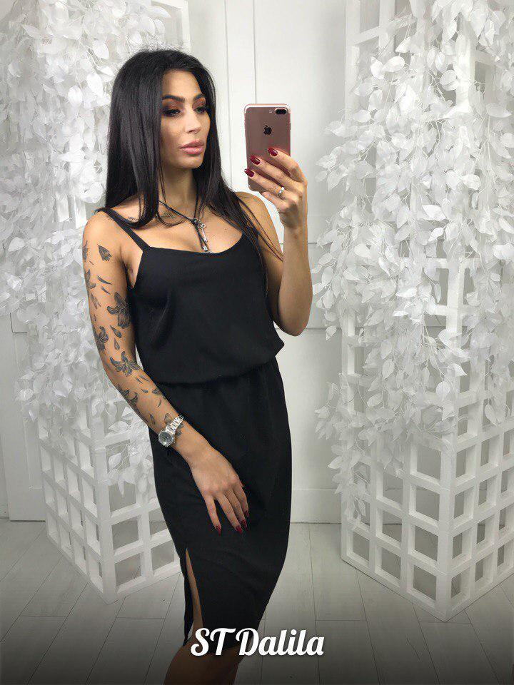 1c1c4193e07 Чёрное платье чуть ниже колена — купить недорого в Харькове в ...
