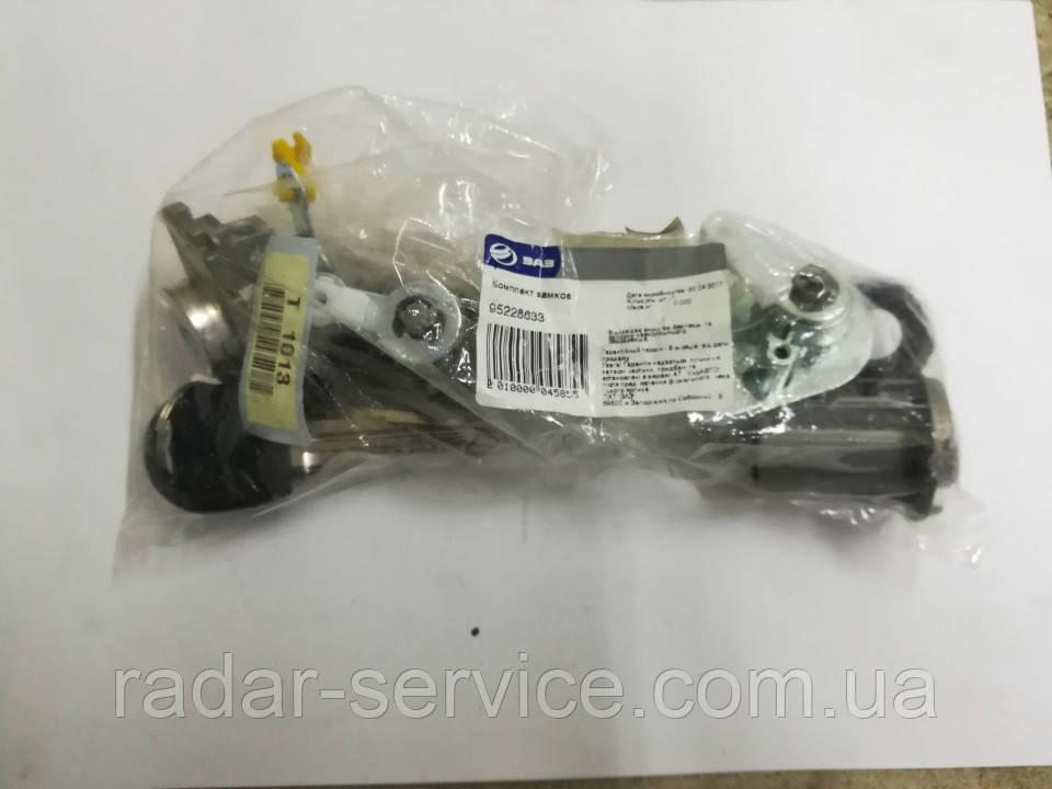 Замки комплект, Vida Aveo T250, 9522863-3